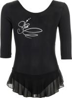 Купальник для художественной гимнастики Demix JGTG019934 / JGTG01-99 (р-р 134, черный) -