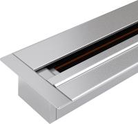 Шинопровод Elektrostandard TRLM-1-100-CH (серебристый) -