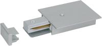 Шинопровод Elektrostandard TRPF-1-CH (серебристый) -