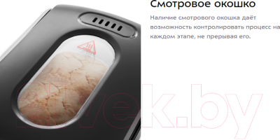 Хлебопечка Kitfort KT-305