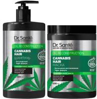 Набор косметики для волос Dr. Sante Cannabis Hair шампунь 1л+маска 1л -