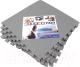 Коврик-пазл Eco Cover Спорт / 423 (серый) -