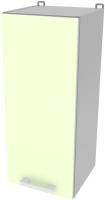 Шкаф навесной для кухни Интерлиния Компо ВШ30-720-1дв (салатовый) -
