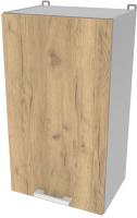 Шкаф навесной для кухни Интерлиния Компо ВШ40-720-1дв (дуб золотой) -