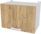 Шкаф под вытяжку Интерлиния Компо ВШГ 50-360 (дуб золотой) -