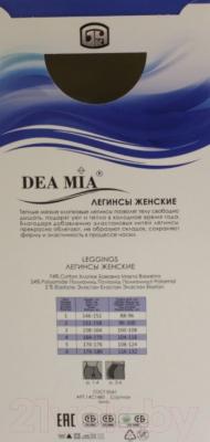 Леггинсы Dea Mia 1480 (р.5, черный)