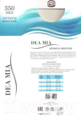 Леггинсы Dea Mia 1481 (р.2, черный)