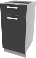 Шкаф-стол кухонный Интерлиния Компо НШ40рш1 (антрацит) -