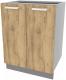 Шкаф-стол кухонный Интерлиния Компо НШ60р-2дв (дуб золотой) -