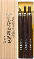Набор для резьбы по дереву Yoshiharu H-3 -