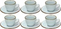 Набор для чая/кофе Tognana Naturalia/Glace / NR185013276 -