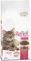 Корм для кошек REFLEX с курицей (15кг) -