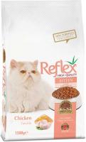 Корм для кошек REFLEX Kitten с курицей (1.5кг) -