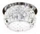 Точечный светильник Lightstar Cesare 004254-G9 -