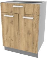Шкаф-стол кухонный Интерлиния Компо НШ60рш1 (дуб золотой) -