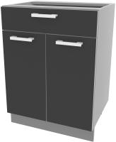 Шкаф-стол кухонный Интерлиния Компо НШ60рш1 (антрацит) -