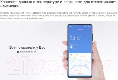 Метеостанция цифровая Xiaomi Mi Temperature and Humidity Monitor 2 / NUN4126GL/LYWSD03MMC