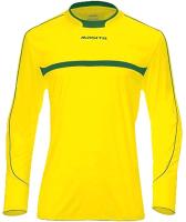 Лонгслив вратарский футбольный Masita Brasil / 8514 (140, желтый) -