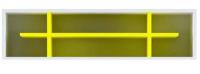Полка Gerbor Моби POL (нимфеа альба/униколор желтый) -