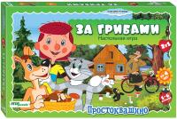 Набор игр Step Puzzle За грибами / 76539 -