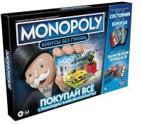Настольная игра Hasbro Монополия. Бонусы без границ / E8978 -