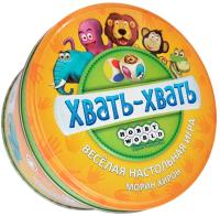 Настольная игра Мир Хобби Хвать-хвать / 915232 -