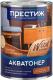 Защитно-декоративный состав ПРЕСТИЖ Aquatoner (900мл, красное дерево) -