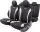 Чехол для сиденья Autoprofi Flex FLX-1102 BK/WH -