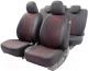 Чехол для сиденья Autoprofi Verona VER-1505 BK/RD -