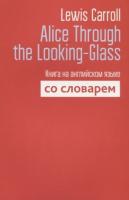 Книга Попурри Alice Through the Looking-Glass (Carroll L.) -