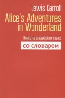 Книга Попурри Alice`s Adventures in Wonderland (Carroll L.) -