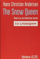 Книга Попурри The Snow Queen. (Andersen Н.) -