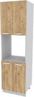 Шкаф-пенал кухонный Интерлиния Компо ПШД-№5-2145 (дуб золотой) -