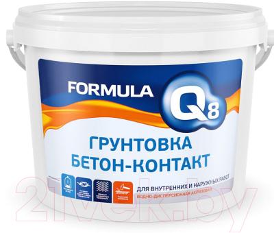 Грунтовка бетон контакт купить в минске бетон руза