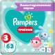 Подгузники-трусики детские Pampers Pants 3 Малышарики (62шт) -