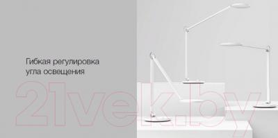 Настольная лампа Xiaomi Mi Smart LED Desk Lamp Pro BHR4119GL / MJTD02YL
