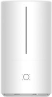 Ультразвуковой увлажнитель воздуха Xiaomi Mi Smart Antibacterial Humidifier SKV4140GL / ZNJSQ01DEM -