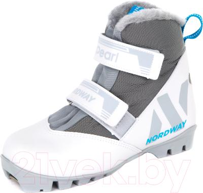 Ботинки для беговых лыж Nordway DXB0030036 / A20ENDXB003-00 (р.36, белый)