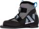 Ботинки для беговых лыж Nordway DXB002MX33 / A20ENDXB002-MX (р.33, мультицвет) -
