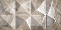Плитка Axima Нормандия Рельеф (300x600, темный) -