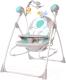 Качели для новорожденных Carrello Nanny CRL-0005 (Azure Beige) -