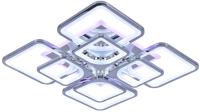 Потолочный светильник Mirastyle CX-8036/4+4 CR -