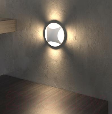 Светильник уличный Elektrostandard MRL LED 1106 (белый)
