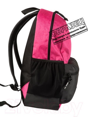 Рюкзак ARENA Team Backpack 30 002481 510