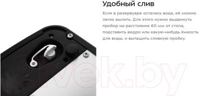 Ледогенератор Kitfort KT-1806