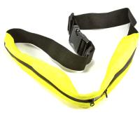 Сумка на пояс Case P20 (с двумя отделениями, желтый) -