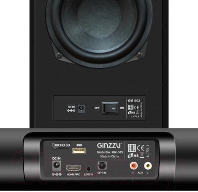 Звуковая панель (саундбар) Ginzzu GM-503