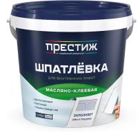 Шпатлевка ПРЕСТИЖ Масляно-клеевая (1.5кг) -