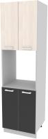 Шкаф-пенал кухонный Интерлиния Компо ПШД-№5-2145 (антрацит/вудлайн кремовый) -