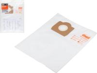 Комплект пылесборников для пылесоса Gepard GP90015-112 (2шт) -